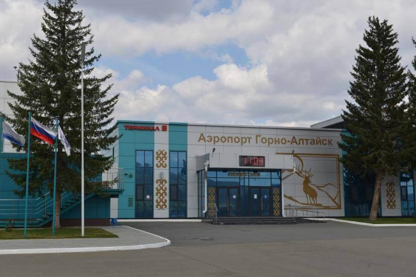Аэрофлот Горно-алтайск